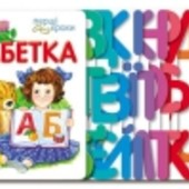 """Набір із 3х  """"Серія книжок Перші кроки"""" українською"""
