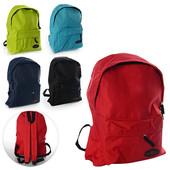 Только оптом 36 шт. Рюкзак детский MK 0806, 5 цветов
