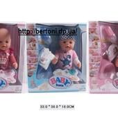 Пупс многофункциональный Беби Борн Baby born bl010cd/bl013a