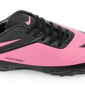 Футбольная обувь копы сороконожки Nike Hypervenom 43 размер