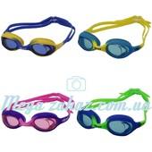 Очки для плавания Волна/Volna Zolotonosha Junior: 4 цвета