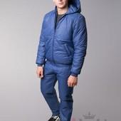 Зимний мужской костюм в батале