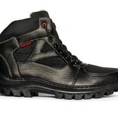 40 р Спортивные зимние ботинки для мужчин (ЮК-11)