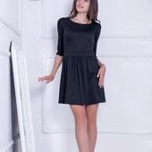 Платье офисное ( 0079 )