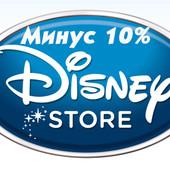 Disneystore Диснейстори минус 10% акция на плюшевые игрушки и куклы Аниматоры по 580 грн.