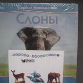 Три энциклопедии о животных для детей от 3 лет. Из-во Ридерз Дайджест.