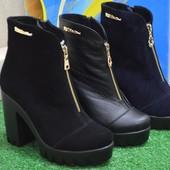 Женские кожаные ботинки,Демисезонные