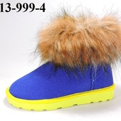 13-999-4 , Женские угги с опушкой, цвет синий, размеры 35-40