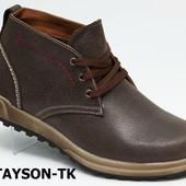 Ботинки зимние Drongov, р. 40-45, нат. кожа на меху, син., корич, черн, код ak-tayson