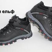 Зимние кожаные мужские ботинки Eм - эльф.