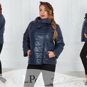 женская куртка 48+