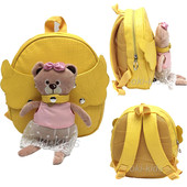 Детский рюкзак. Мишутка. Желтый