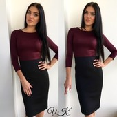 Платье Адель ( 0082 )
