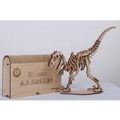 3D Пазл Аллозавр Dr-6