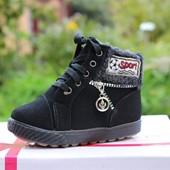 Ботинки 2 цвета Т209
