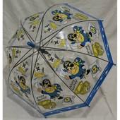 Прозрачные. Детский зонт-трость грибком.