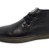 Зимние ботинки Hilfiger Denim СР-2 Black