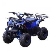 Детский квадроцикл HB-eatv 800N-4
