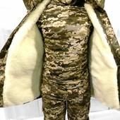 Куртка зимняя с капюшоном на овчине
