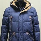 Куртка Зимова!!!Доставка моя!)