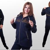 Теплый спорт костюм 48-56р