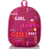 Продам детский рюкзачок Baby Girl!