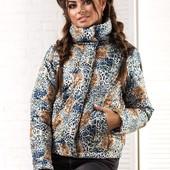 Женская куртка 42-46 р