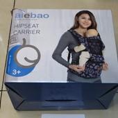 Рюкзак-переноска со стульчиком  (BT-BC-0005) до 20 кг