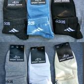 Носки мужские спорт adidas, ОПТ - 10грн