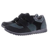 Кожаные Утеплённые Ботинки-кроссовки с Мембраной Mrugala 26-34 Размеры 3 цвета