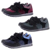 Кожаные Утеплённые Ботинки с Мембраной Mrugala 26-34 Размеры 3 цвета