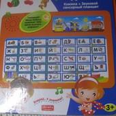 Zhorya Азбука Учим буквы и слова Книжка-звуковой сенсорный планшет