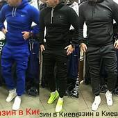 спортивные костюмы утипленые