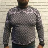 Мужской свитер Threemen серый