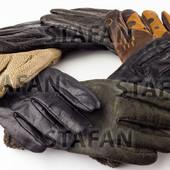 Мужские перчатки с утеплителем