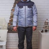 Мужской зимний костюм, 3 цвета