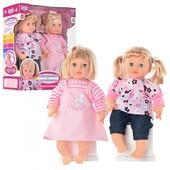 Интерактивные куклы Сестрички-затейницы. M 2141