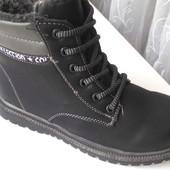 модные зимние ботинки  овчинка теплые термики сапоги