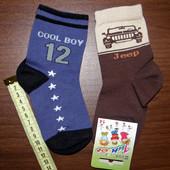 Новые носочки Junior для мальчика, размер 14
