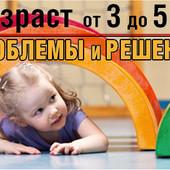 Растите счастливых детей! Тренинг от Дмитрия Карпачева. On-line доступ к 17 видео-лекциям.