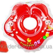 Круг воротник для купания новорожденных kinderenok