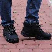 Ботинки зимние мужские недорого , 890601-1