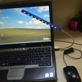 8-11 Светодиодная USB лампа на 10 светодиодов / лампа для подсветки клавиатуры