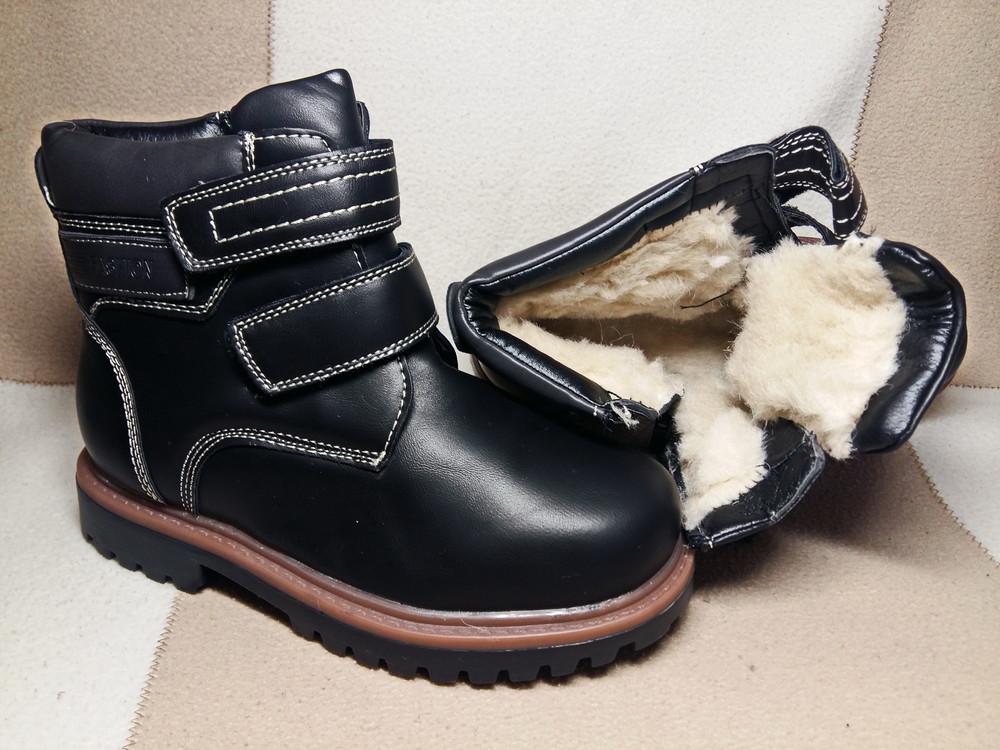 Зимние ботинки мальчикам, р. 34(21,6 см) фото №1