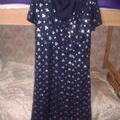 Платье 54-56 р