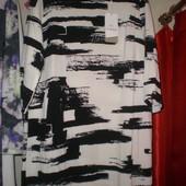 брендовое платье от Fransa