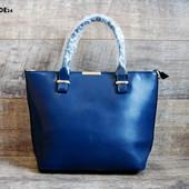 Люксовая женская сумка