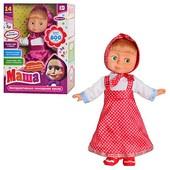 Маша кукла интерактивная. 800 фраз. М 4614, М 4615