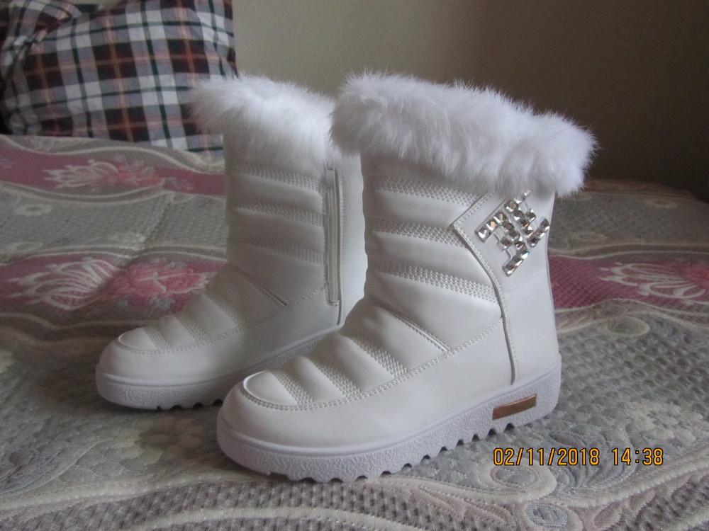 Новые зимние беленькие сапожки 37р. фото №1