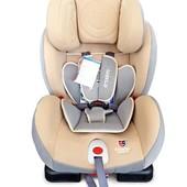 Бесплатная доставка! Детское автокресло (9-36кг) Eternal Shield Honey Baby (бежевый/серый)